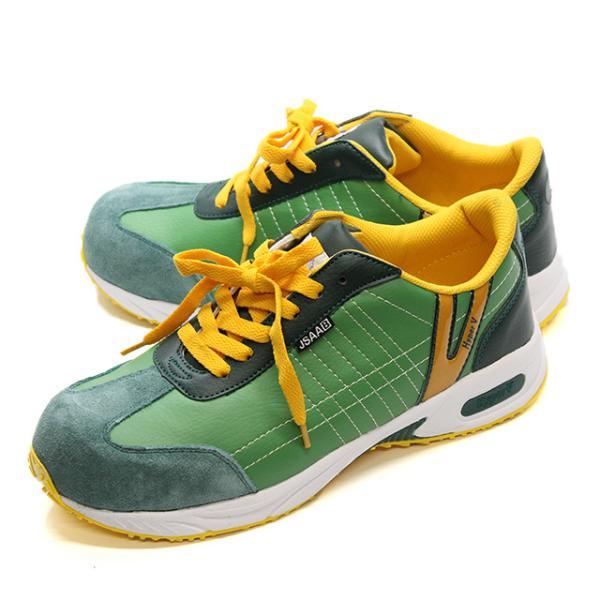 ハイパーVソール 206 安全靴 滑らない スニーカー|shoesclubc|03