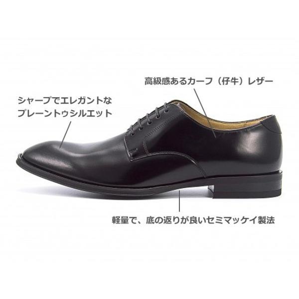 リーガル ビジネスシューズ 靴 メンズ REGAL プレーントゥ 810R AL ブラック【バーゲン】 [売れ筋]|shoesdirect|04