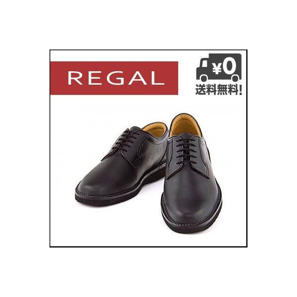 リーガルウォーカー 601W 3E ビジネスシューズ REGAL プレーントゥ ブラック【バーゲン】|shoesdirect