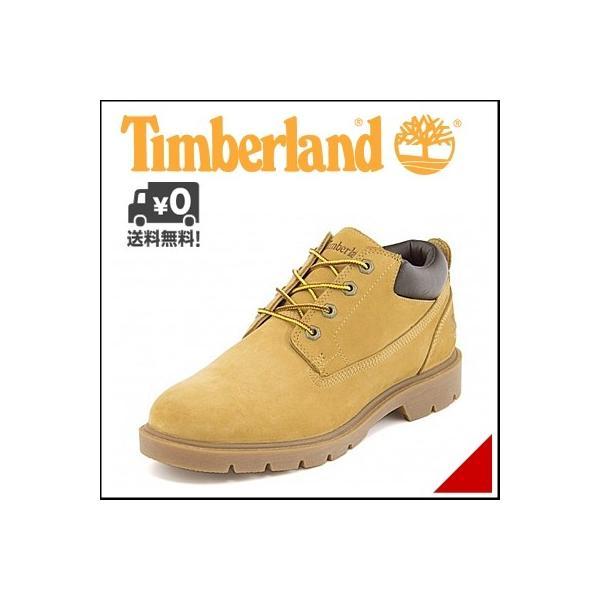 ティンバーランド メンズ オックスフォードシューズ ブーツ ベーシックオックス Timberland BASIC OX 39581 W shoesdirect
