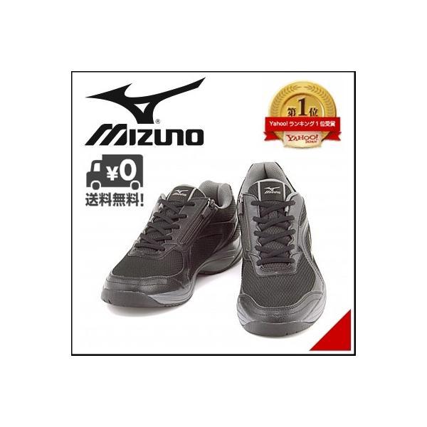 ミズノ メンズ ウォーキングシューズ スニーカー 軽量性 耐久性 3E エクササイズ イージースター3 mizuno B1GE153505 ブラック/グレー|shoesdirect