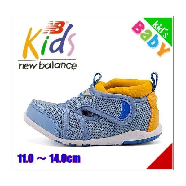 ef0665844b60f ニューバランス 男の子 キッズ ベビー 子供靴 ベビーシューズ サマーシューズ サンダル スニーカー FD506 new balance 170506  ...