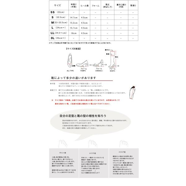 Unpetit ラメ 4.5cmヒール バックレスサンダル ミュール オープントゥ チャンキーヒール レディース サンダル 靴 4-92011