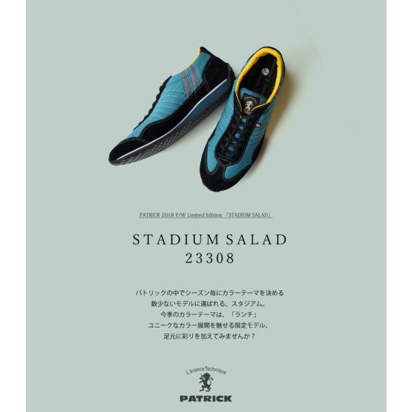 パトリック スニーカー スタジアム サラダ PATRICK STADIUM SALAD 23308 パトリック メンズ レディース 2018 F/W 靴紐通し済