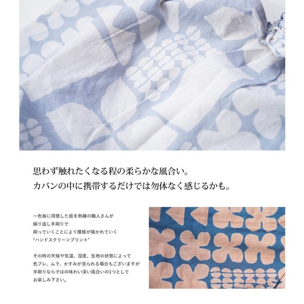 ホーンプリーズ マーケットバッグ カロー パターン ブルー グレー Horn Please  MARKET BAG KALAW PATTERN BLUE GRAY 303383