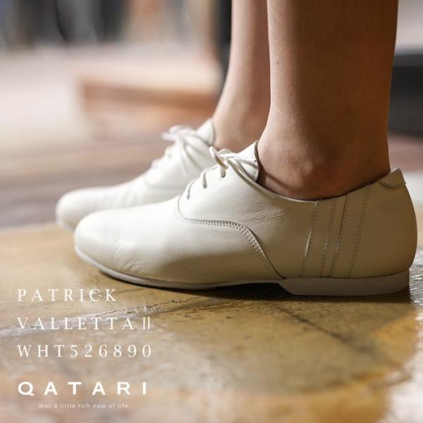 パトリック スニーカー ヴァレッタ2 ホワイト PATRICK VALLETTA2 WHT 526890 靴紐通し済|shoeshouse92qatari