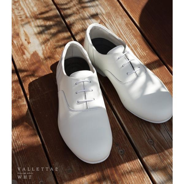 パトリック スニーカー ヴァレッタ2 ホワイト PATRICK VALLETTA2 WHT 526890 靴紐通し済|shoeshouse92qatari|02