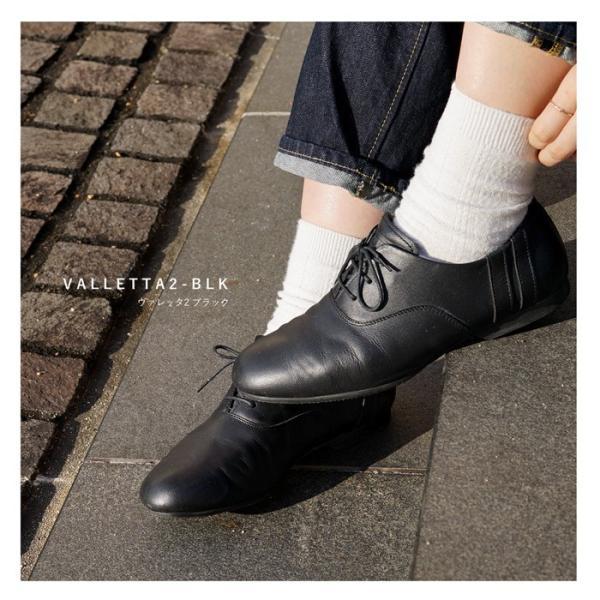 パトリック スニーカー ヴァレッタ2 ホワイト PATRICK VALLETTA2 WHT 526890 靴紐通し済|shoeshouse92qatari|12
