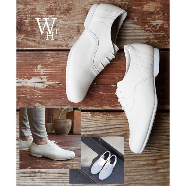 パトリック スニーカー ヴァレッタ2 ホワイト PATRICK VALLETTA2 WHT 526890 靴紐通し済|shoeshouse92qatari|06