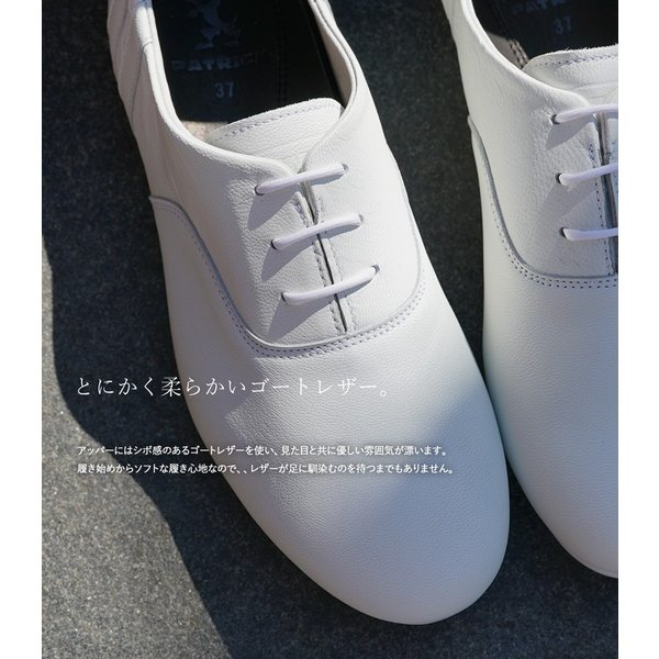 パトリック スニーカー ヴァレッタ2 ホワイト PATRICK VALLETTA2 WHT 526890 靴紐通し済|shoeshouse92qatari|07