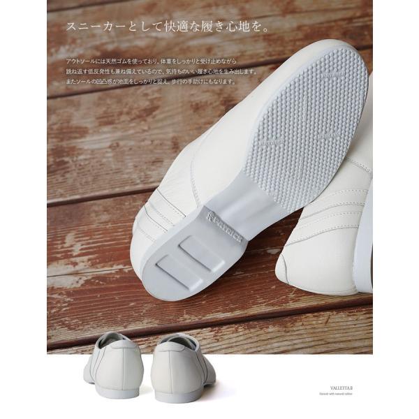 パトリック スニーカー ヴァレッタ2 ホワイト PATRICK VALLETTA2 WHT 526890 靴紐通し済|shoeshouse92qatari|08