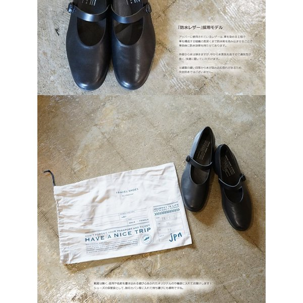 予約商品・一部サイズあすつく対応 5月上旬発送予定 ショセ トラベルシューズ バイ ショセ ワンストラップパンプス travel shoes by chausser TR-002 BLK