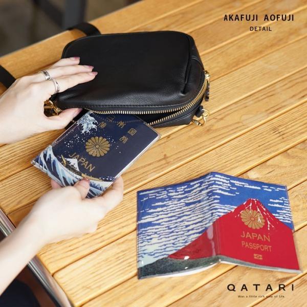 ネコポス便対応 ディテール パスポートカバー アカフジ アオフジ  DETAIL PASSPORTCOVER AKAFUJI AOFUJI 2590 3099