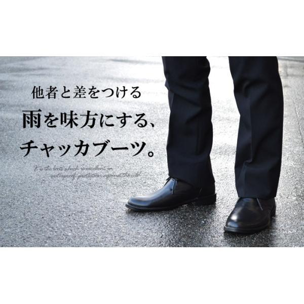 ブーツ メンズ レインブーツ メンズ 防水 チャッカブーツ 抗菌 消臭 ビジネスシューズ 防水 靴 メンズ レインシューズ 防水シューズ デザートブーツ 2017 冬|shoesquare|04
