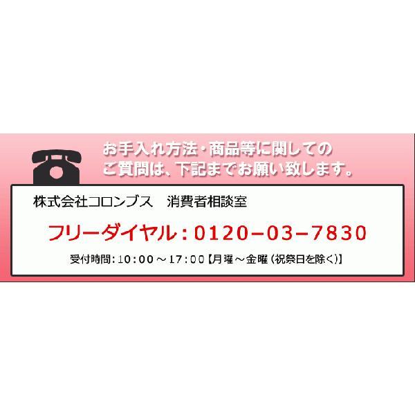 ブリオ レザーコンディショニングクリーム/co9585/靴クリーム/保革クリーム/艶革/ツヤ革/革靴/ツヤ/F1|shoesquare|06