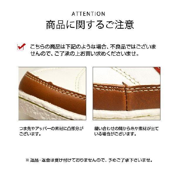 スニーカー 靴 メンズ シューズ メンズスニーカー カジュアルシューズ ローカット レースアップ 紐 メンズ 靴|shoesquare|05