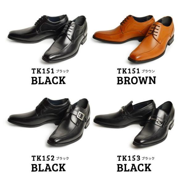 ビジネスシューズ 靴 メンズ 革靴 シークレット シューズ スリッポン 身長アップ 幅広 3EEE インソール レースアップ モンクストラップ ローファー 紳士靴|shoesquare|02
