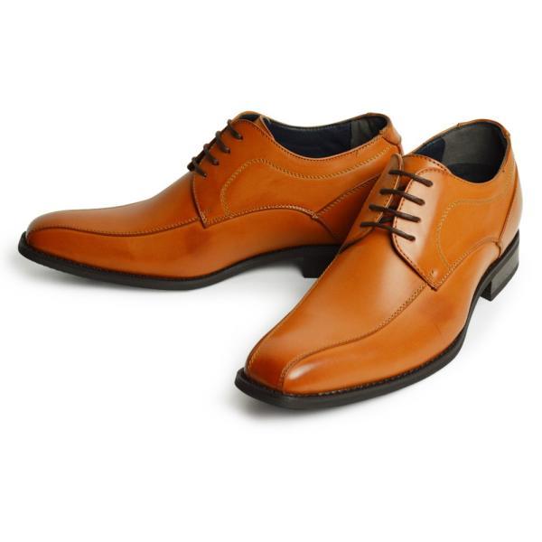 ビジネスシューズ 靴 メンズ 革靴 シークレット シューズ スリッポン 身長アップ 幅広 3EEE インソール レースアップ モンクストラップ ローファー 紳士靴|shoesquare|04