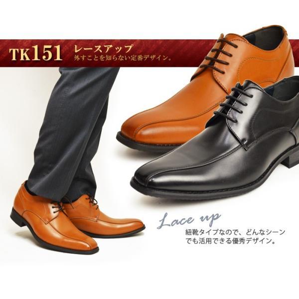 ビジネスシューズ 靴 メンズ 革靴 シークレット シューズ スリッポン 身長アップ 幅広 3EEE インソール レースアップ モンクストラップ ローファー 紳士靴|shoesquare|05