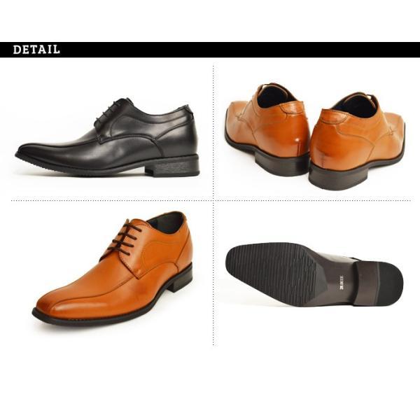 ビジネスシューズ 靴 メンズ 革靴 シークレット シューズ スリッポン 身長アップ 幅広 3EEE インソール レースアップ モンクストラップ ローファー 紳士靴|shoesquare|06