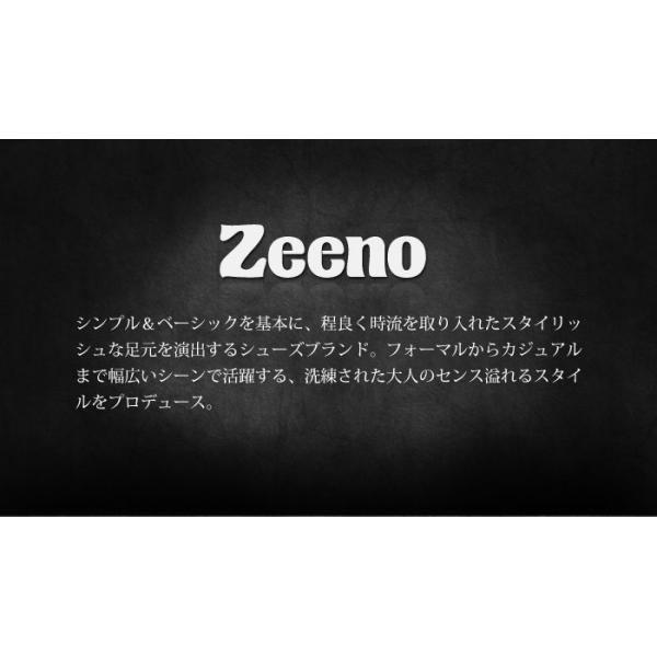 ショートブーツ ブーツ ワークブーツ 靴 メンズ メンズブーツ ドレープブーツ エンジニアブーツ Wジッパー メンズ 靴 男 Zeeno ジーノ 2018 冬|shoesquare|12