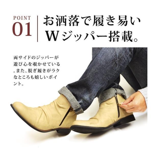 ショートブーツ ブーツ ワークブーツ 靴 メンズ メンズブーツ ドレープブーツ エンジニアブーツ Wジッパー メンズ 靴 男 Zeeno ジーノ 2018 冬|shoesquare|15