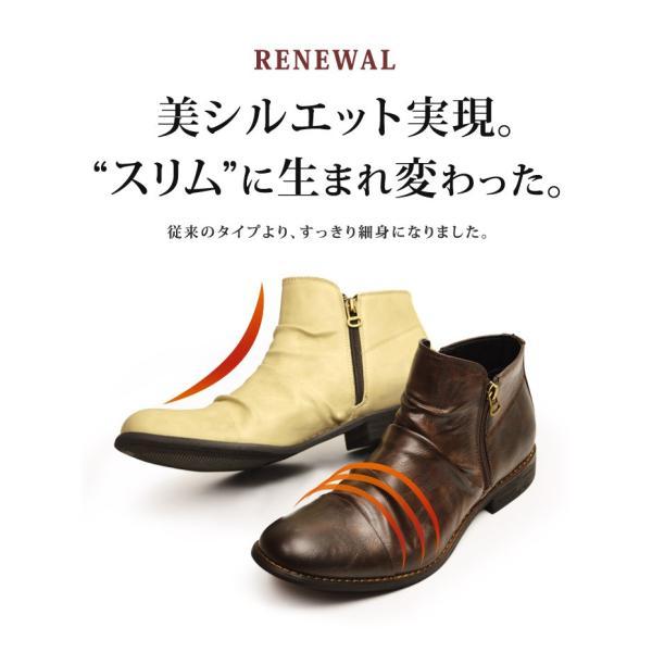 ショートブーツ ブーツ ワークブーツ 靴 メンズ メンズブーツ ドレープブーツ エンジニアブーツ Wジッパー メンズ 靴 男 Zeeno ジーノ 2018 冬|shoesquare|10