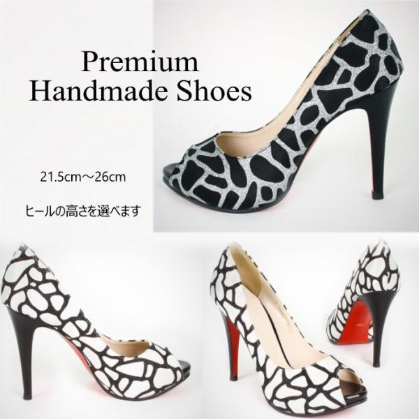 レッドソールオープントゥ柄パンプス ハンドメイドシューズ 靴通販