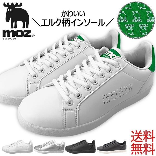 mozモズスニーカーレディースローカットシューズ白黒靴