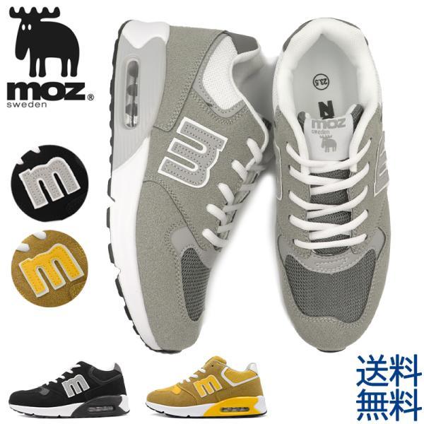 mozモズスニーカーレディース厚底シューズカジュアル靴黒グレーエアクッション