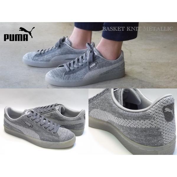 puma basket knit metallic puma silver steel grey プーマ バスケット