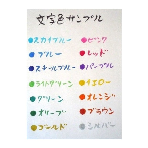 お名前ポエム〜シンプルで明るい高級感溢れる壁掛けフレーム|shogendo|04