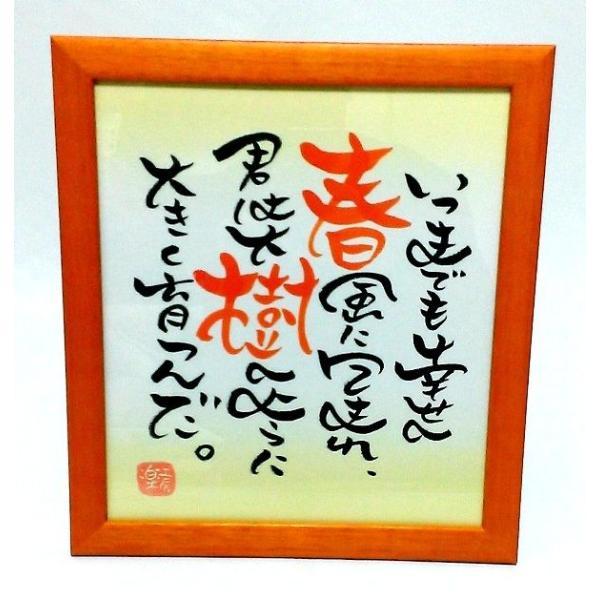 お名前ポエム〜7色から選べるモダンなカラー色紙額|shogendo