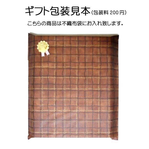 お名前ポエム〜80枚の写真が収納できるフォトアルバム|shogendo|03