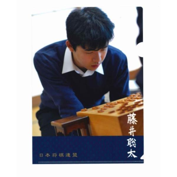 藤井聡太 クリアファイル|shogi-shopping