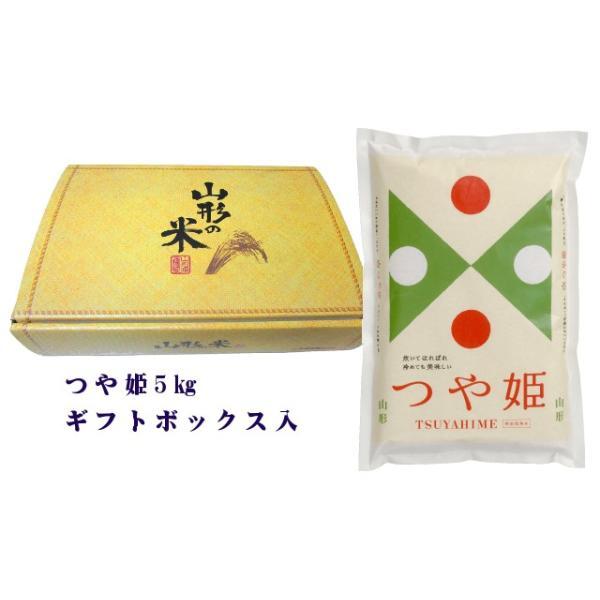 つや姫 白米 5kg ギフトボックス入り 平成30年産米|shojidho