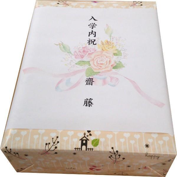 つや姫 白米 5kg ギフトボックス入り 平成30年産米|shojidho|02