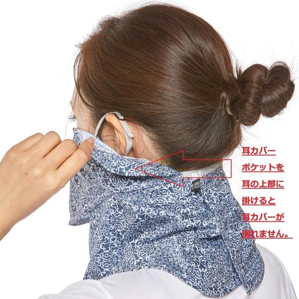 (シンプソン)Simpson 繰り返し 洗える 息苦しくない 日焼け防止マスク UVカットマスク 耳カバー付 フェイスマスク フェイスカバー STA-|shokolaballet|03