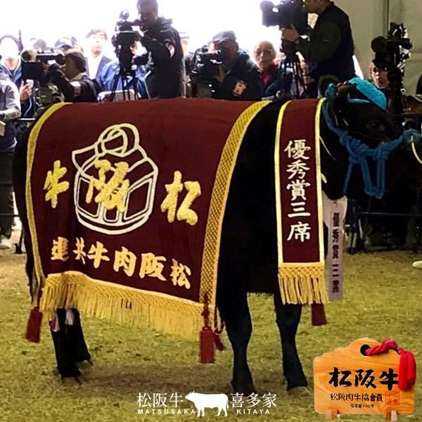 松阪牛 ギフト 網焼き用 極上ヒレ200g[特選A5]三重県産 高級 和牛 ブランド 牛肉 焼き肉|shokukore|03
