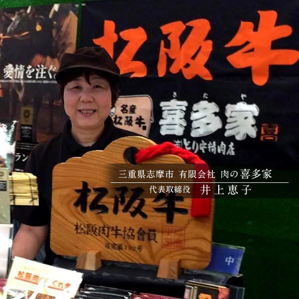 松阪牛 ギフト 網焼き用 極上ヒレ200g[特選A5]三重県産 高級 和牛 ブランド 牛肉 焼き肉|shokukore|04