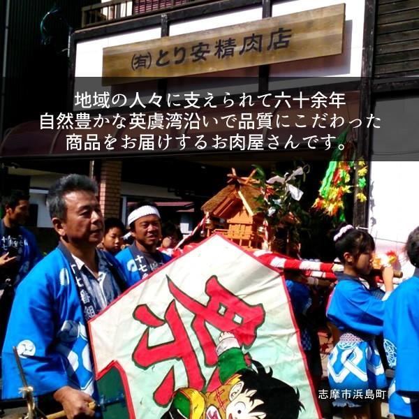 松阪牛 ギフト 網焼き用 極上ヒレ200g[特選A5]三重県産 高級 和牛 ブランド 牛肉 焼き肉|shokukore|06
