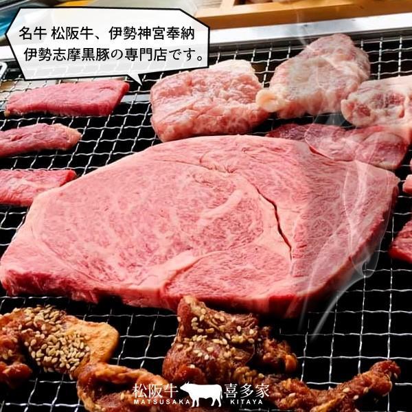 松阪牛 ギフト 網焼き用 極上ヒレ200g[特選A5]三重県産 高級 和牛 ブランド 牛肉 焼き肉|shokukore|07