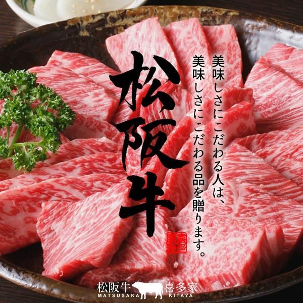 松阪牛 ギフト 網焼き用 極上ヒレ200g[特選A5]三重県産 高級 和牛 ブランド 牛肉 焼き肉|shokukore|08