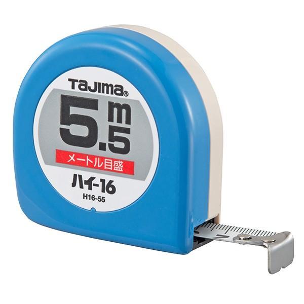 タジマ(TJMデザイン) ハイ-16 5.5m メートル目盛 紙函 H16-55