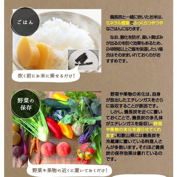 『紀州備長炭「小炭」』 280g前後 炭 木炭 白炭 浄水 炊飯 消臭 国産 水 shokunooishasan 10