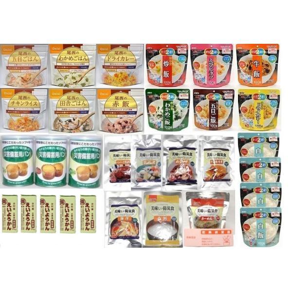 非常 防災 食品 5年保存 安心の7日分セットA  尾西のごはん&美味しい防災食&パンの缶詰&えいようかん