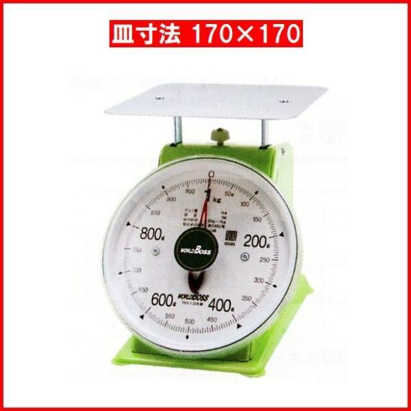 フレッシュ 中型 上皿はかり[TKS-1 (50g〜1kg)]