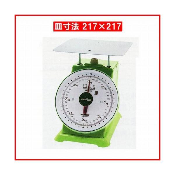 フレッシュ 並型 上皿はかり[TKM-20(500g〜20kg)]
