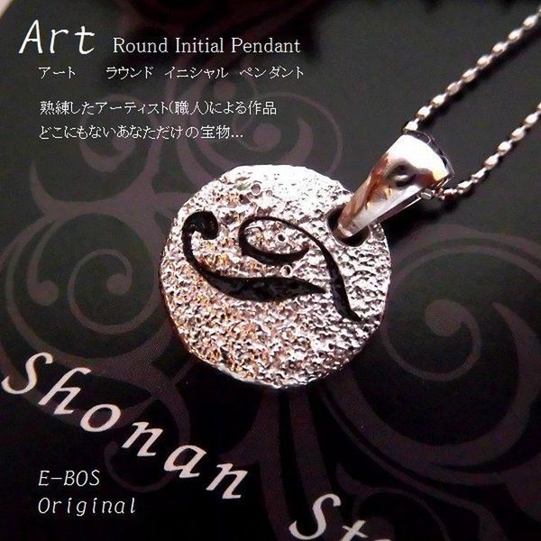 Shonan style collection e bos art top125mm k10 k18 mozeypictures Choice Image