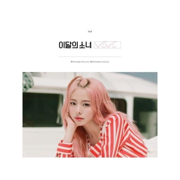 今月の少女 VIVI SINGLE ALBUM|shop-11